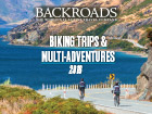 Backroads Biking and Multisport Trips
