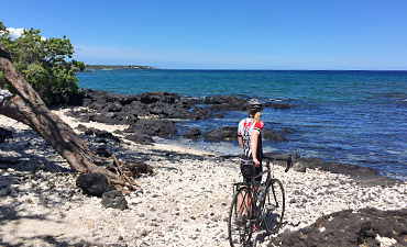 Hawaii Multisport Vacations