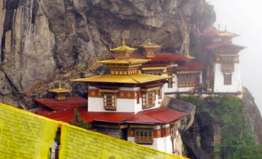 Bhutan Multisport Vacations