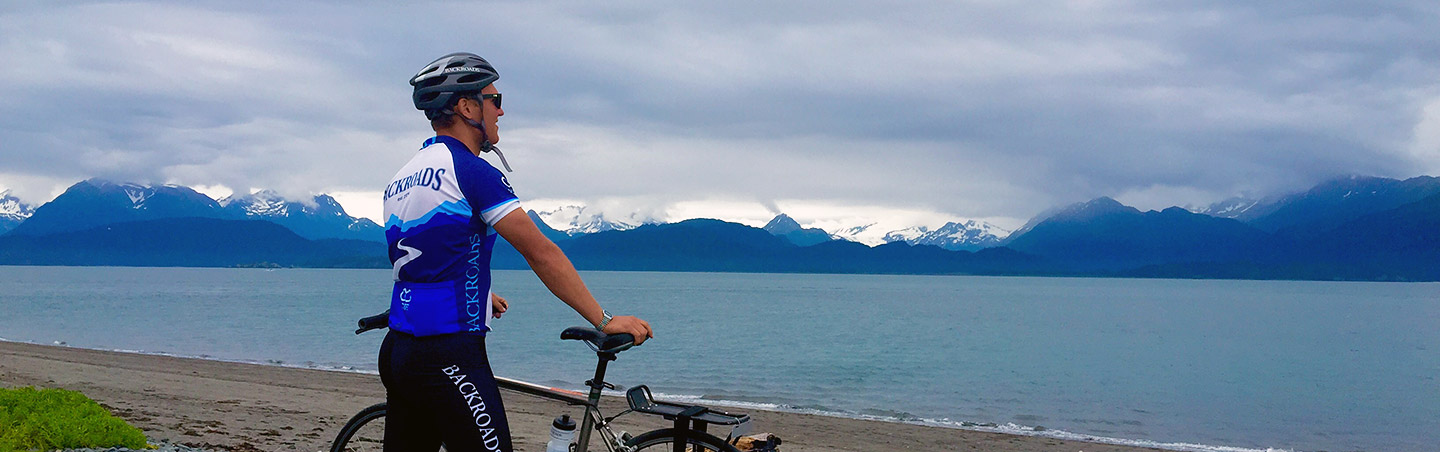 Biking on Alaska's Kenai Peninsula Multisport Adventure Tour