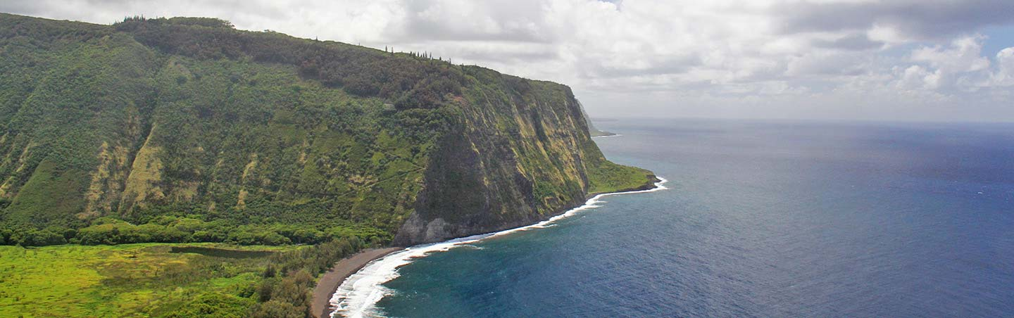 Backroads Hawaii Big Island Family Multisport Adventure Tour