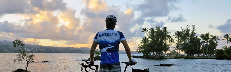 Biking on Backroads Maui & Lanai Multisport Adventure Tour